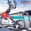 美國漢臣 HARISON商用橢圓機 健身房專用 家用靜音二合一太空漫步機 運動健身器材 HR-E3800