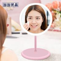 當當優品 桌面臺式三色LED化妝鏡 粉色
