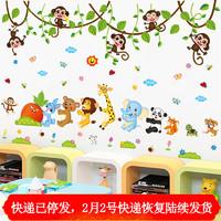 兒童卡通小動物墻貼房間嬰兒寶寶貼畫背景墻面裝飾品貼紙墻紙自粘