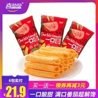 喜盈盈一口番薯片消磨時間耐吃的小零食小吃整箱休閑食品80g*3包