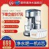 碧然德(BRITA) 濾水壺 凈水壺即熱凈水吧加熱過濾2合1凈水器+去水垢專家版濾芯5枚
