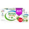 限陜西、臨期品 : yili 伊利 高鈣全脂牛奶250ml*24盒 禮盒裝 *5件