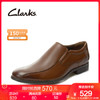 clarks其樂男19春經典紳士正裝套腳皮鞋Conwell Step商務皮鞋 棕褐色(261315587) 40(uk6.5)