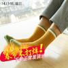 【五雙裝 春節不打烊】秋冬新品女士羊毛襪 日系純色豎條紋中筒襪 常規厚度襪子