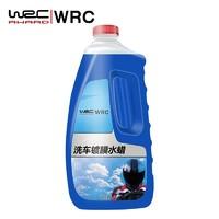 WRC  洗車鍍膜水蠟 2L