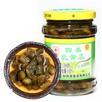 三和四美  木糖醇 乳黃瓜 248g 非蔗糖腌制 醬菜咸菜下飯菜小菜 *9件