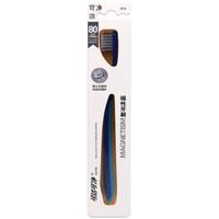 可潔可凈 牙刷 稀土永磁體物理磨尖毛單支裝 (顏色隨機發貨) *8件