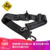MAGFORCE 麥格霍斯 MP0222 臺馬滑動式背帶 *2件