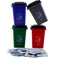 達拉  上海版/標準版 垃圾分類