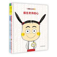 京東PLUS會員 : 《小學入學心理讀本》(套裝共2冊)