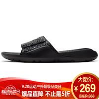 耐克NIKE 男子 一字 沙灘鞋 JORDAN HYDRO 7 V2  拖鞋 BQ6290-003黑色40碼