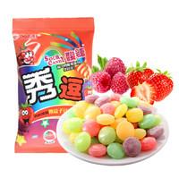 中國臺灣進口 秀逗爆酸水果糖(草莓+覆盆子)130g/袋 進口糖果 休閑食品硬糖 懷舊零食小吃 *10件