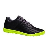 DECATHLON 迪卡儂 KIPSTA CLR 500 HG KIDS足球鞋