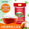 蓋亞農場 有機大米5斤東北大米2.5kg黑龍江興凱湖新米稻花香大米