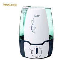 YADU 亞都 SC-D052AE 超聲波加濕器