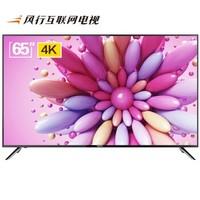 风行电视 65X1 4K液晶电视 65英寸