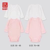 嬰兒/新生兒 圓領連體裝(長袖)(2件裝) 419834 優衣庫