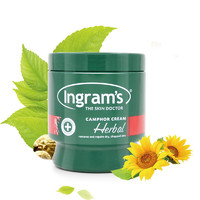 ingram's 手足開裂手指脫皮修復霜