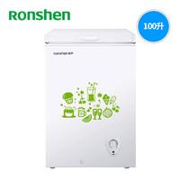 Ronshen 容聲 BD/BC-100MB 100升 家用小冰柜