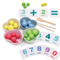 達拉 兒童提高專注力訓練玩具 夾珠豆