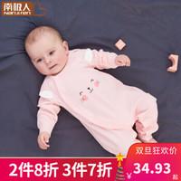 南極人新生兒衣服嬰兒連體衣 *3件