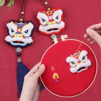 索芙蘭 手工刺繡DIY材料包 國風醒獅