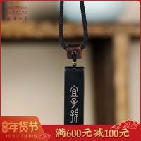 中國國家博物館和田玉宜子孫十二生肖玉墜禮盒項鏈掛件博物館文創