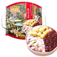 生活妙方 營養早餐 速食即食甜品 陳皮紅豆蓮子羹 225g/盒 *10件