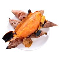 千雀維 烤紅番薯軟糯超甜蜜薯 10斤