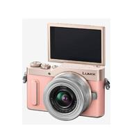 Panasonic 松下 GF10K 微型單電套機(12-32mm鏡頭)