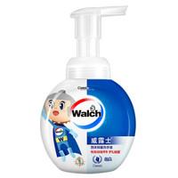 威露士泡沫洗手液健康抑菌300ml 經典(卡通版) *2件