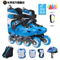 樂秀KX1溜冰鞋兒童全套裝3-5-6-8-10歲直排輪滑鞋旱冰鞋滑冰鞋男女初學 藍色原廠套裝 M碼(31-34適合5-8歲)