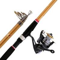 躍動魚竿超硬海竿套裝魚桿碳素漁具垂釣用品釣魚竿遠投竿魚具釣竿魚竿漁具配件漁線輪海竿套裝臺釣桿釣桿 *2件