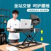 站立式辦公桌可升降電腦桌筆記本臺式移動折疊工作臺桌面增高支架