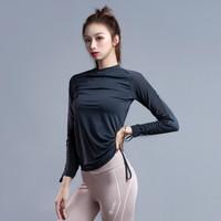 MSGD瑜伽長袖上衣女子秋季運動健身顯瘦緊身衣 網紗拼接透氣高彈 黯墨灰 M *2件