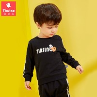 TINSINO 纖絲鳥 兒童衛衣套裝 *3件