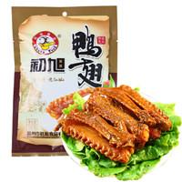 初旭 醬香味鴨翅 溫州特產鹵味鴨肉零食 100g *10件