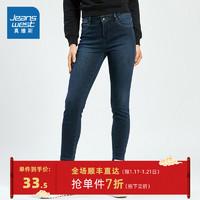 真維斯2019冬裝新款韓版修身顯瘦小腳彈力水洗加厚款牛仔長褲