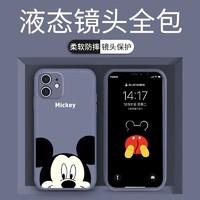 鼠年iPhone11手機殼蘋果11pro液態硅膠套鏡頭全包保護xs新年max米老鼠潮8新款7plus全包防摔xr男女x過年7紅色