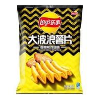 Lay's 樂事 休閑零食 大波浪薯片香脆烤雞翅味 135克 *3件
