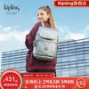 Kipling女款大容量帆布輕便斜跨手提雙肩背休閑雙肩包|CARAF 金屬石灰 *3件