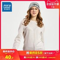 真維斯毛衣女冬裝韓版網紅圓領純色織花線衫加厚保暖長袖針織衫