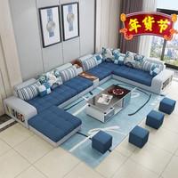 紫茉莉布藝沙發組合大小戶型客廳轉角貴妃沙發可拆洗家具(海綿版(顏色備注)多色可選 三件套贈凳子地毯)
