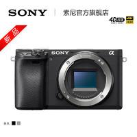 Sony/索尼 ILCE-A6400機身 4K高清攝像Vlog微單相機自拍a6400單機