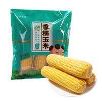 HENGTAIFENGYUAN 亨泰豐源 香糯玉米 三支裝
