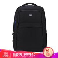 天逸TINYAT時尚商務15英寸電腦包旅游戶外健身雙肩包 T805黑色 *4件