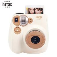FUJIFILM 富士 mini7C 相機 奶咖色豪華套裝(含20張相紙)