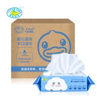 croco baby 鱷魚寶寶 嬰兒滋潤手口濕巾 10包整箱裝 *2件