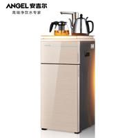 Angel 安吉爾 CB2705LK-GD 泡茶機