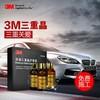 3M 三重晶系列 漆面鍍晶 SUV/MPV  全色通用
